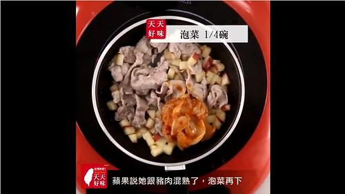 天天好味|<蘋果泡菜豬肉口袋吐司>早午餐必備食譜懶人包!也是野餐最吸睛的料理! (4)