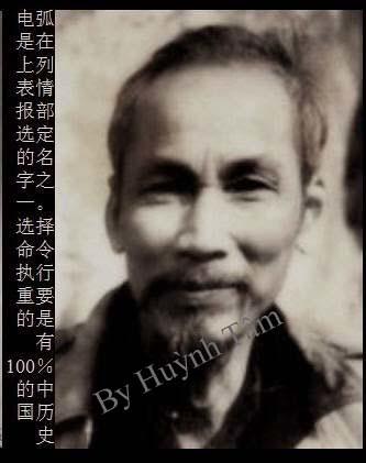 Huynh Tam 009