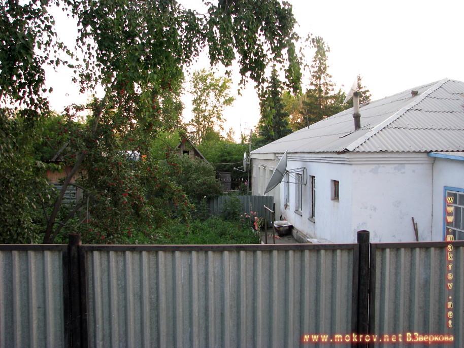 Город Макинск, ДОМ Мокрова Петра Парфеновича