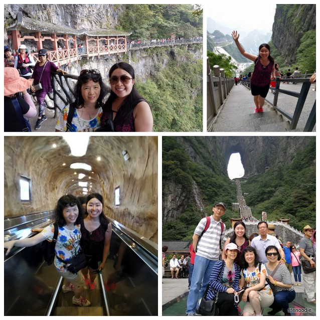 Changsha tourist photos