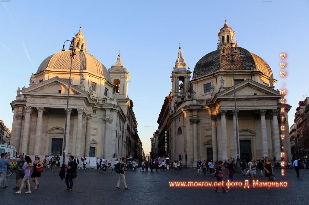 Рим — Италия прогулки туристов