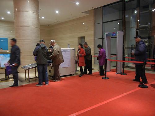 DSCN1171 - Shengjing Grand Theatre, Shenyang