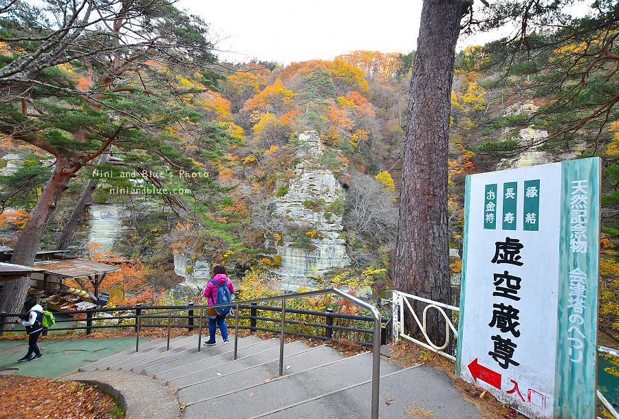 日本福島景點塔崖06