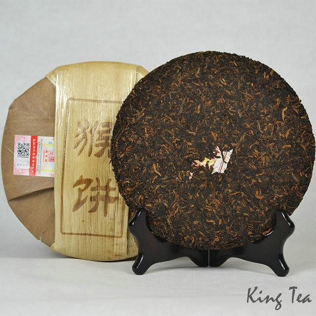 Free Shipping 2016 ChenShengHao Chinese Monkey Year's Memorial Cake 500g YunNan MengHai Organic Puer Puerh Ripe Cooked Tea Shou Cha