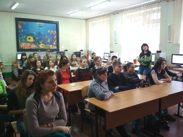 Виховна година до Дня зброїних сил України