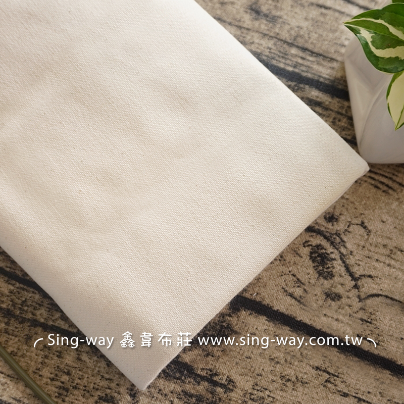 2C450256 米色素面 棉質 原胚布 3尺8