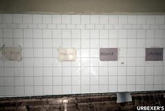 Sortie urbex baptisée 'Inception Project', 2017.12.10