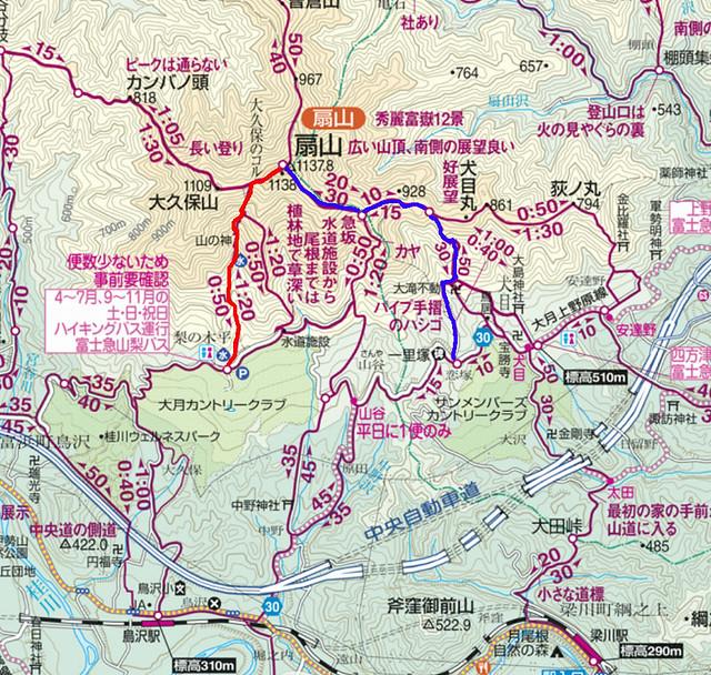 20151121_扇山地図_0001
