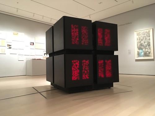 CM-2 at MoMA