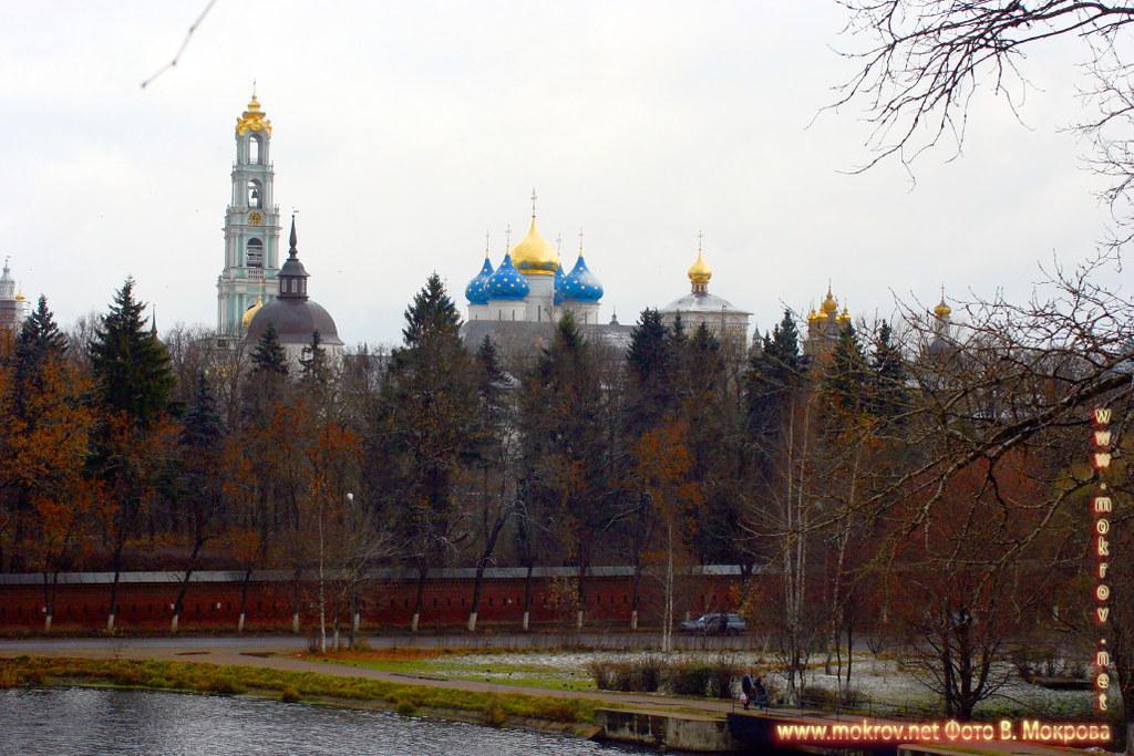 Город Сергиев Посад пейзажи