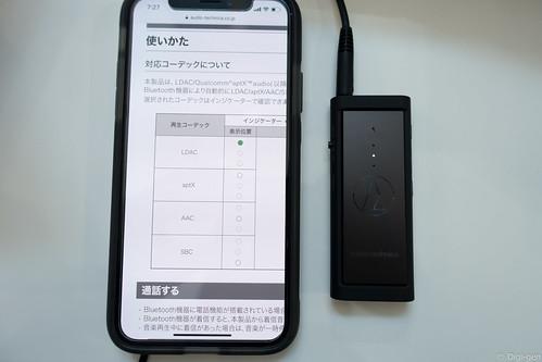 DSC03930_LR.jpg
