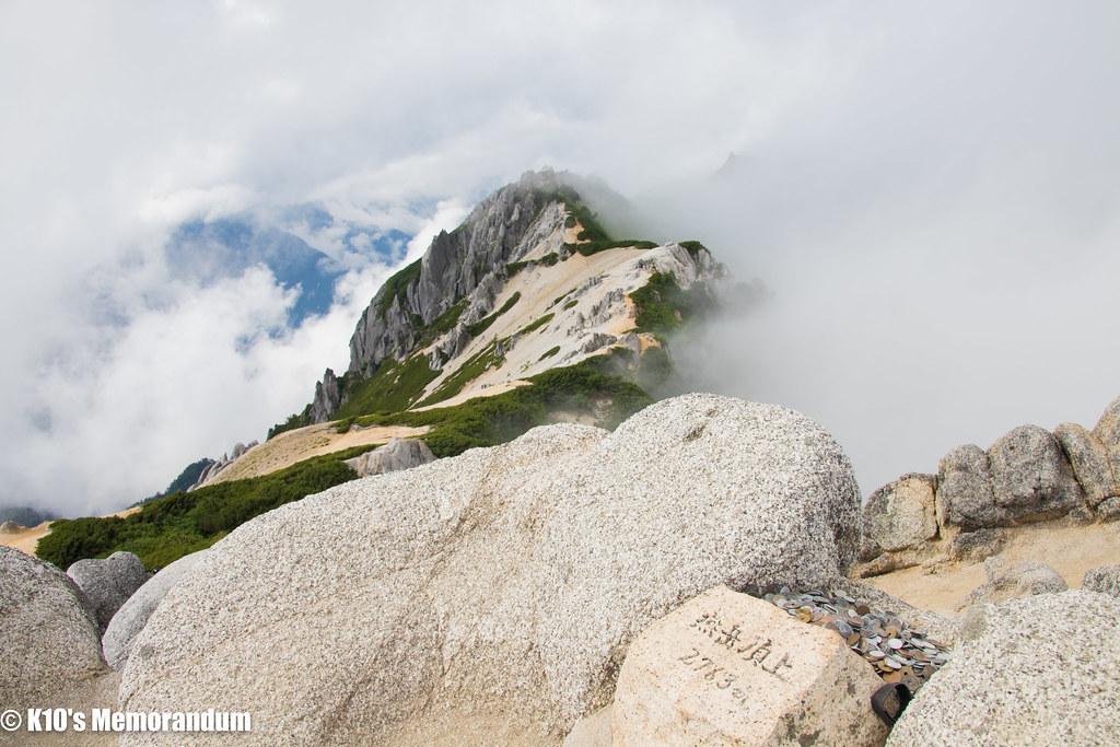 IMG_1410燕岳