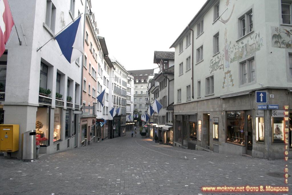 Исторический центр города Цюриха фото