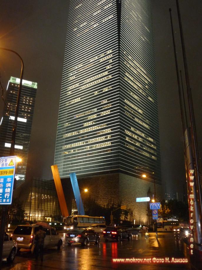 Китай - Шанхай фото достопримечательностей