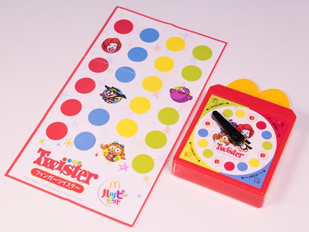 マクドナルド ハッピーセットのフィンガーツイスターゲームで遊んでみよう!