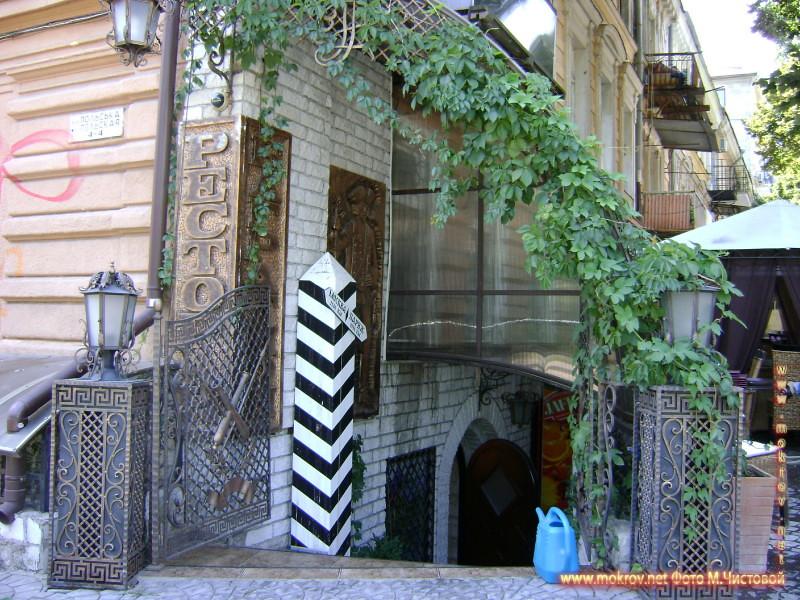 Украина — Одесса фото достопримечательностей
