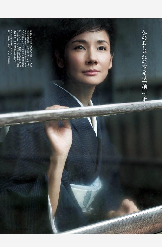 Люди в кимоно IMG_6602