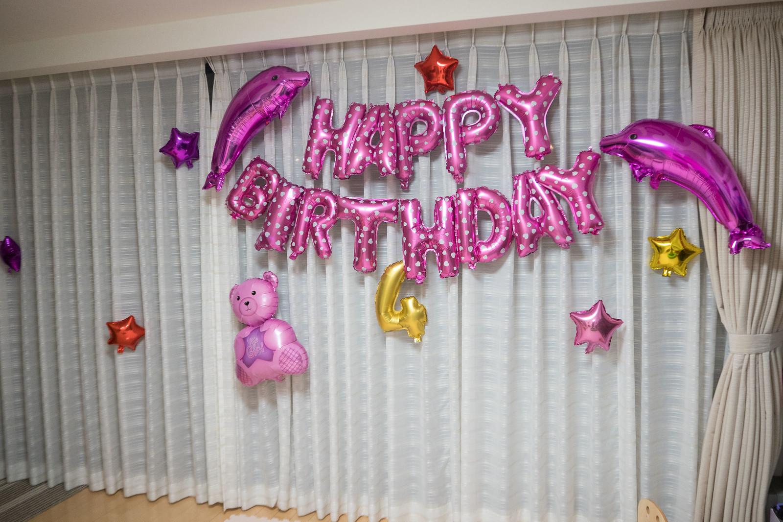Birthday_balloon-18