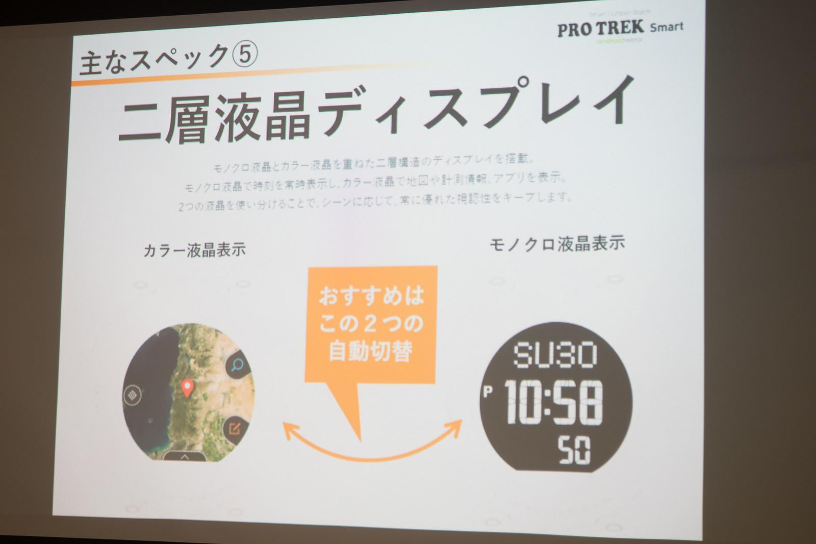 PRO_TREK_Smart-27