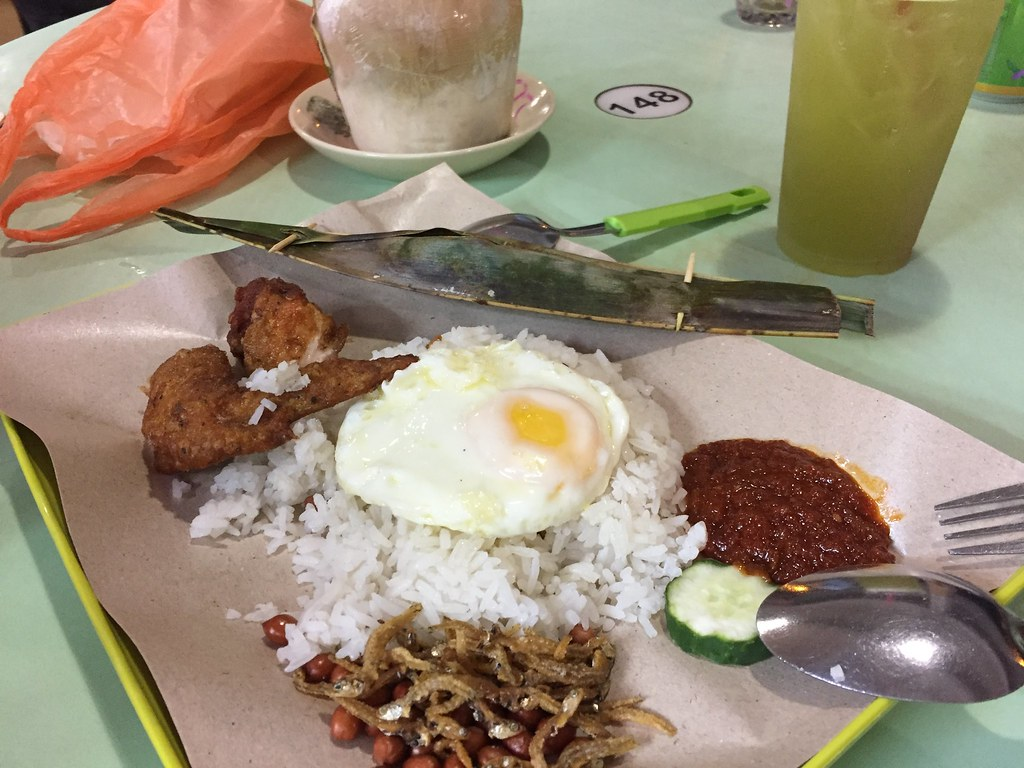 Nasi Lemak, so good!