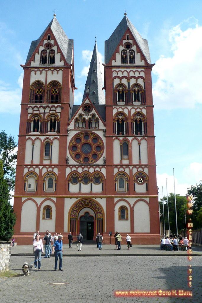 Германия - Лимбург на Лане фотопейзажи