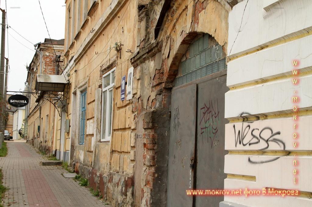 Город Калуга фотография