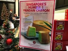 【捷星航空】新加坡樟宜機場轉機完全手冊之峇里島行程記錄 @amarylliss。艾瑪[隨處走走]