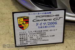 tokyocomiccon2017_valerian_car-45
