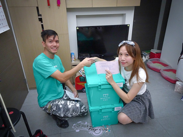 Pingi香港最大到府迷你倉Boxful任意存全台唯一合法 (20)