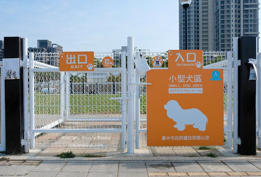 台中寵物公園~泉源公園03