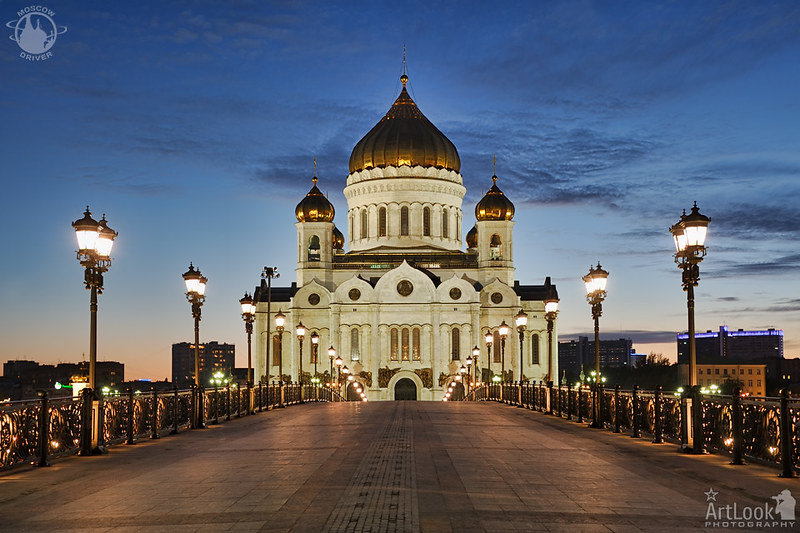 Patriarchy Bridge and Cathedral of Christ the Savior at Spring Twilight