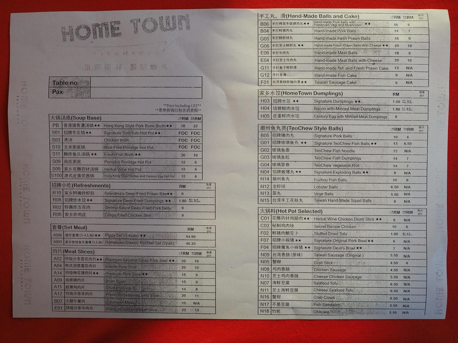 Food menu of Hometown Steamboat SS2 好家乡火锅世家