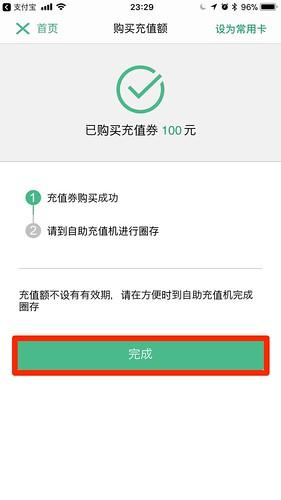 sptc_app10