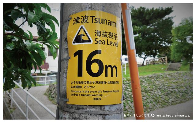 沖繩飴色食堂-39