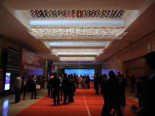 DSCN1209 - Shengjing Grand Theatre, Shenyang