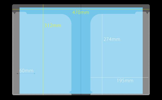 Beautone ビュートン スマートホルダー 2ポケット 見開きA3 NSH-A4-2C