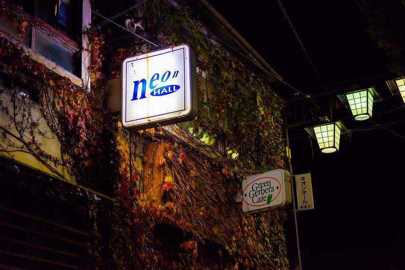 Neonhall,Livehouse at NAGANO
