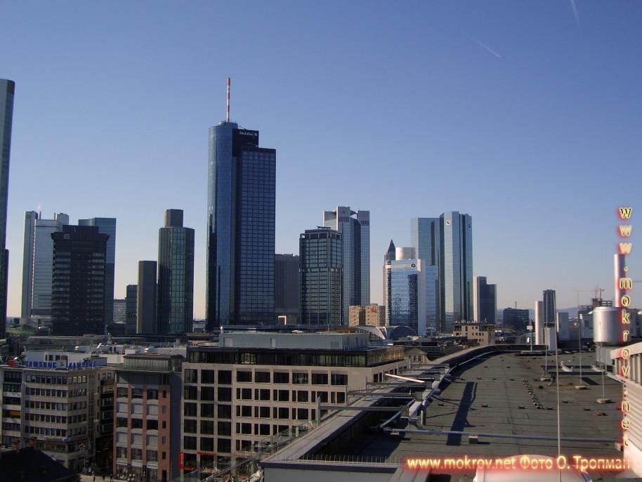 Германия - фото Города Франкфурт на Майне. Посмотрите Франкфурт на Майне. днём и вечером, и его достопримечательности.