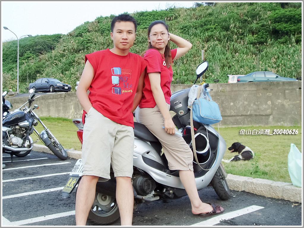 2004-06-26-金山白沙灣4