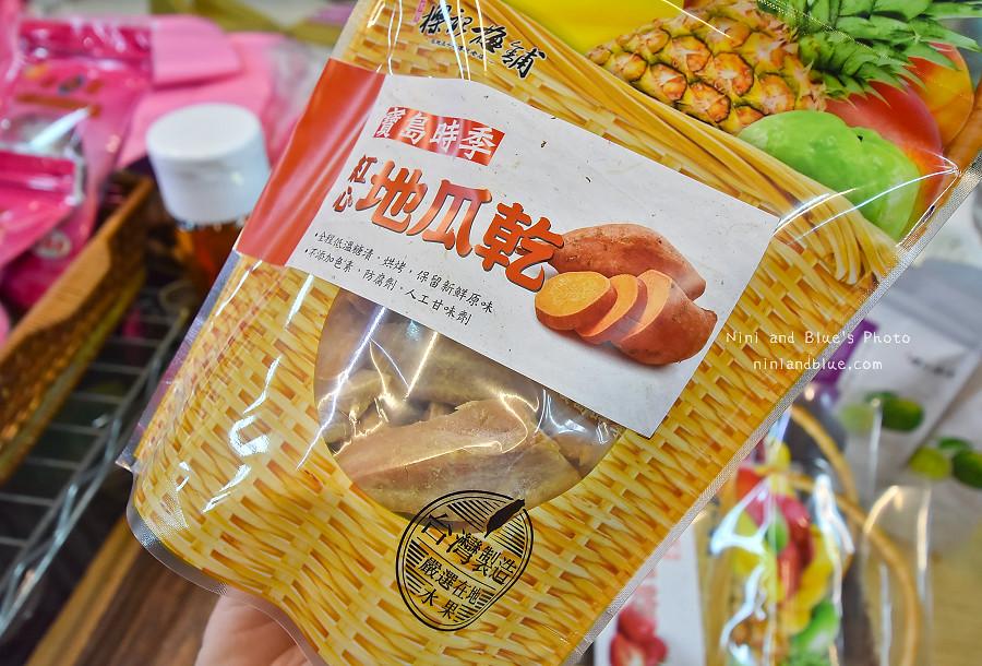 樑記梅鋪 台中南投梅子汁伴手禮25