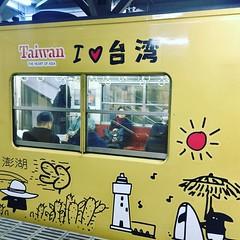 I :heart:️ 台湾