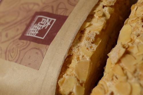 KEE Wah Bakery 奇華餅家