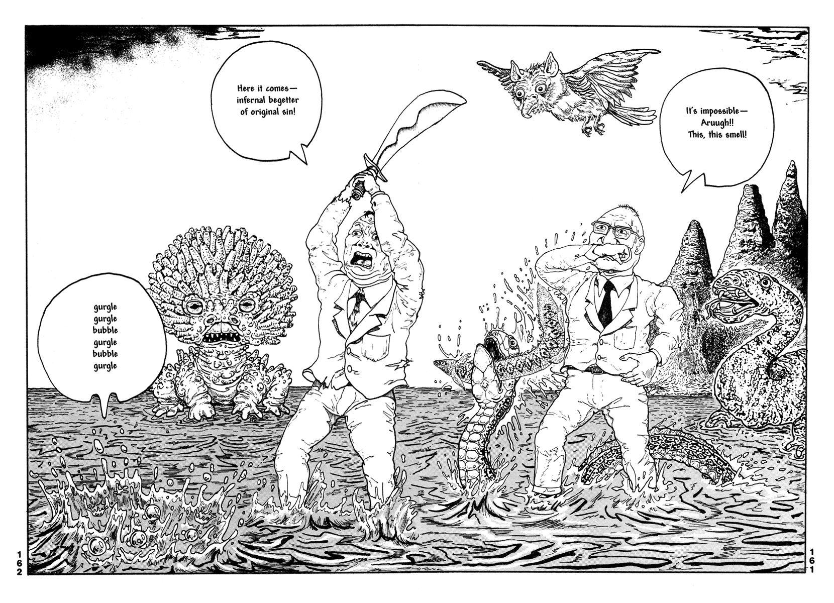 Comics Underground Japan - Страница 169