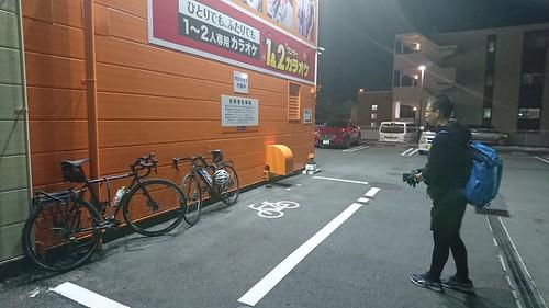 静岡を抜けれぬままネカフェにイン
