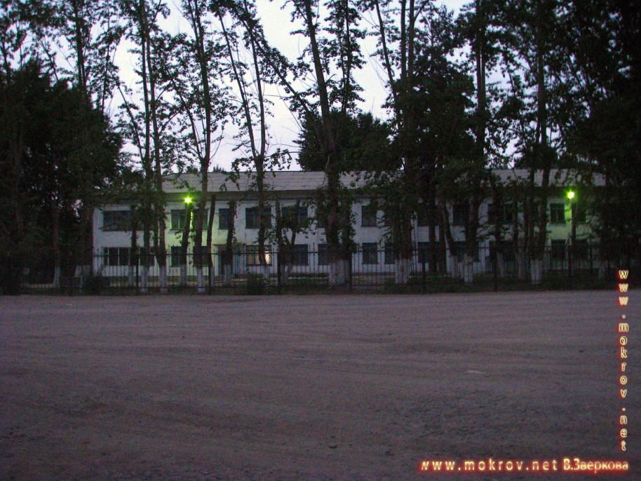 Город Макинск, Детски сад СОЛНЫШКО, теперь Банк.