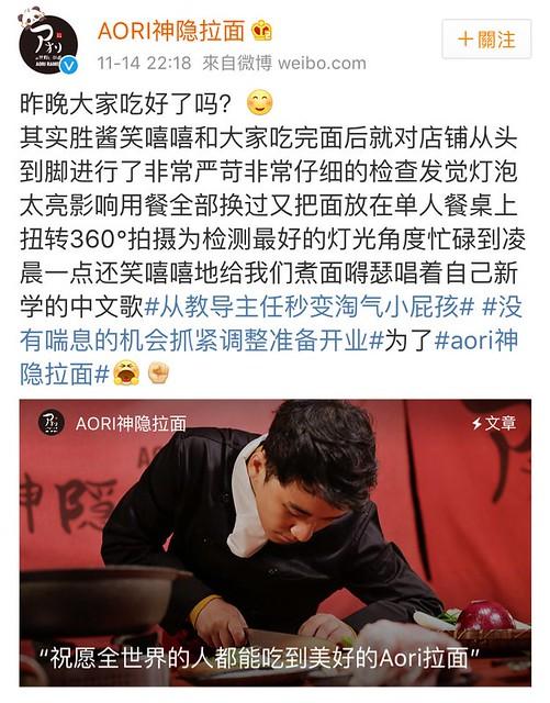 BIGBANG via mystifize - 2017-11-14  (details see below)
