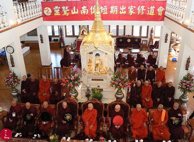 20171119南傳短期出家修道會