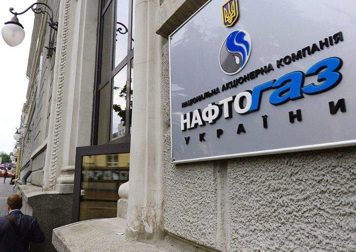 КМУ затвердив новий склад наглядової ради «Нафтогазу»