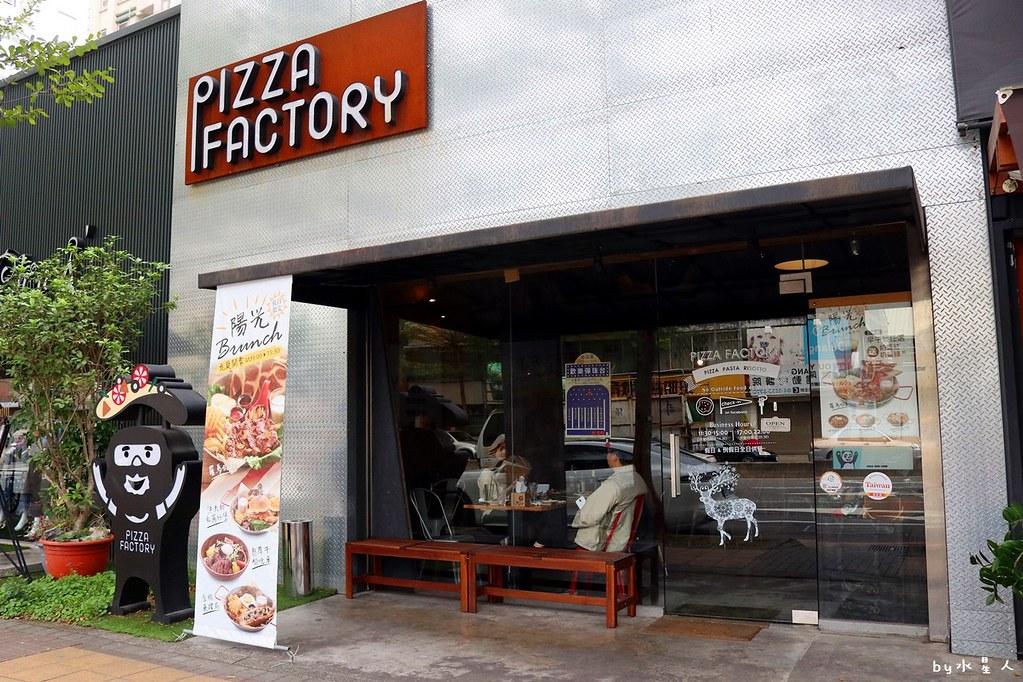 38658715656 5849085ea0 b - 熱血採訪|披薩工廠公益店最新力作!超狂臭豆腐披薩明日登場