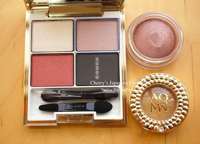 SUQQU WG Eyeshadow & AQMW